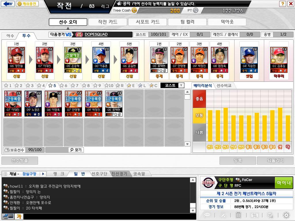 C[2010.04.30.1]20100506214152.jpg