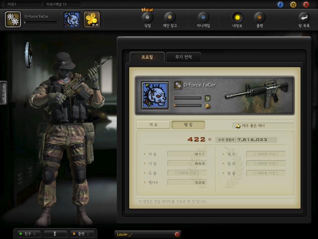 ScreenShot00001.jpg